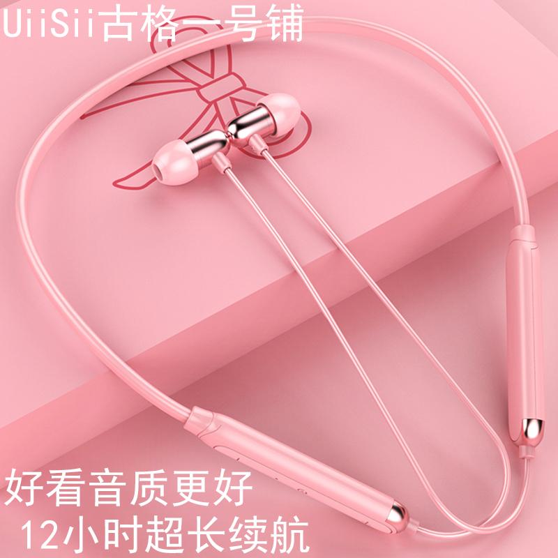 UiiSii无线蓝牙耳机女生款粉色双入耳挂脖式OPPO华为vivo苹果通用