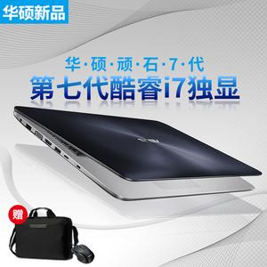Asus/华硕 顽石4代 FL5900U6500 超薄15.6英寸 游戏笔记本电脑i7