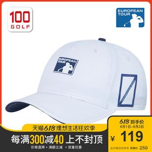 European Tour欧巡赛高尔夫球帽 巡回赛运动遮阳帽 可调节男帽子