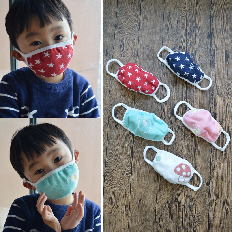 婴儿宝宝春秋纯棉纱布口罩儿童加厚防尘透气雾霾可清洗软亲子口罩