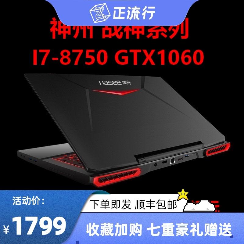 Современные ноутбуки Артикул 598513902910