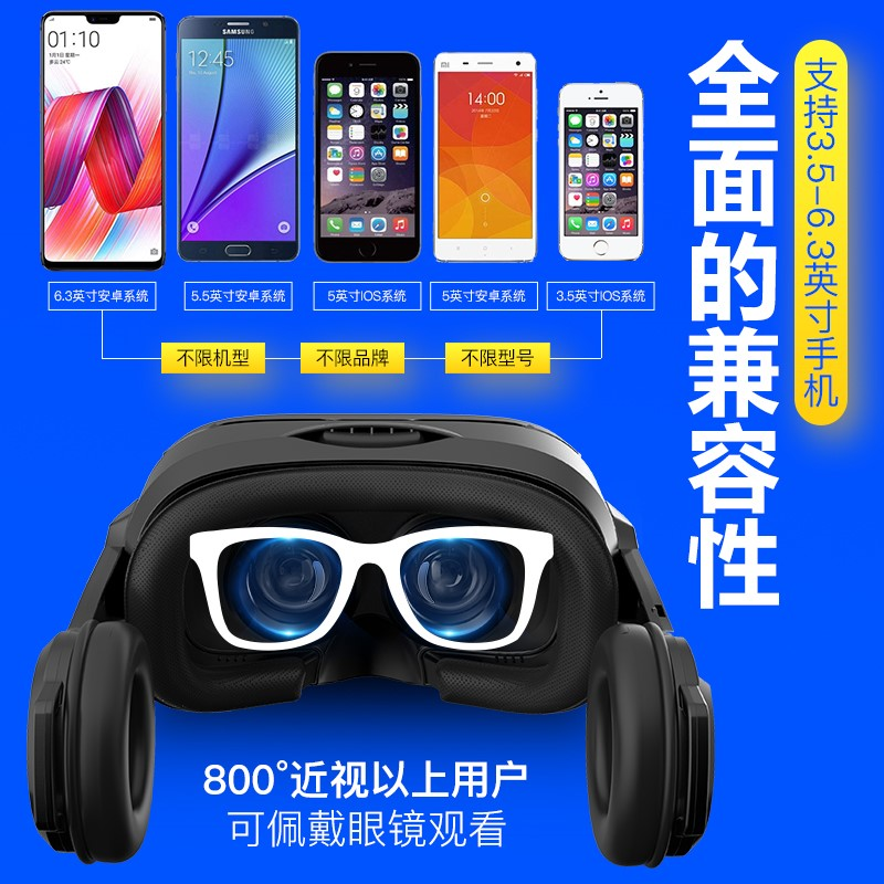 Wearable VR genuine all in one machine 3D virtual reality ar eyewear doll 4K somatosensory game 5D mobile eating