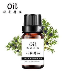 杜松精油单方精油10MLJuniper oil净化紧致肌肤改善粉刺调理肌肤
