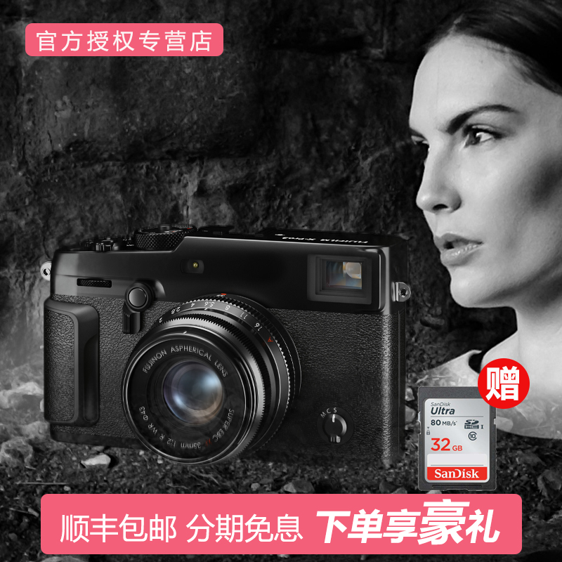 New Fuji x-pro3 micro single axis xpro3 titanium retro no anti human camera digital camera