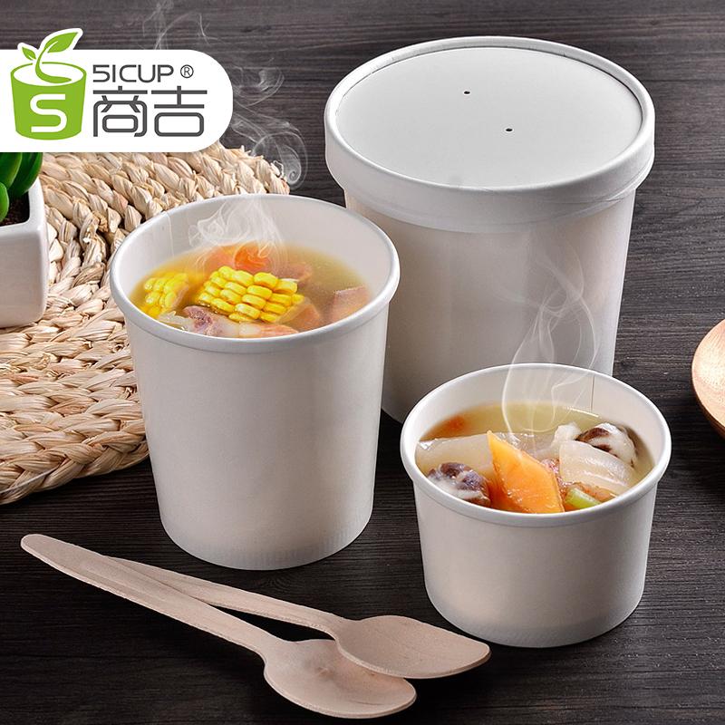 商吉 白色圓形紙碗一次性湯碗高檔外賣打包盒加厚湯杯不帶蓋100隻
