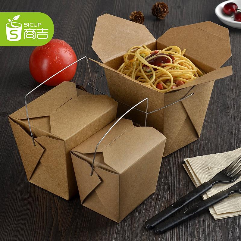 商吉 牛皮紙手提餐盒一次性外賣蛋糕盒西餐打包盒紙盒子100隻