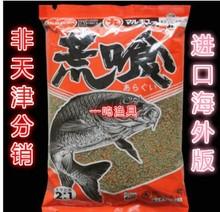 丸九饵料日本进口鱼饵鲤鱼荒食天下无双轻麸鲤鱼旗三色里四大金刚