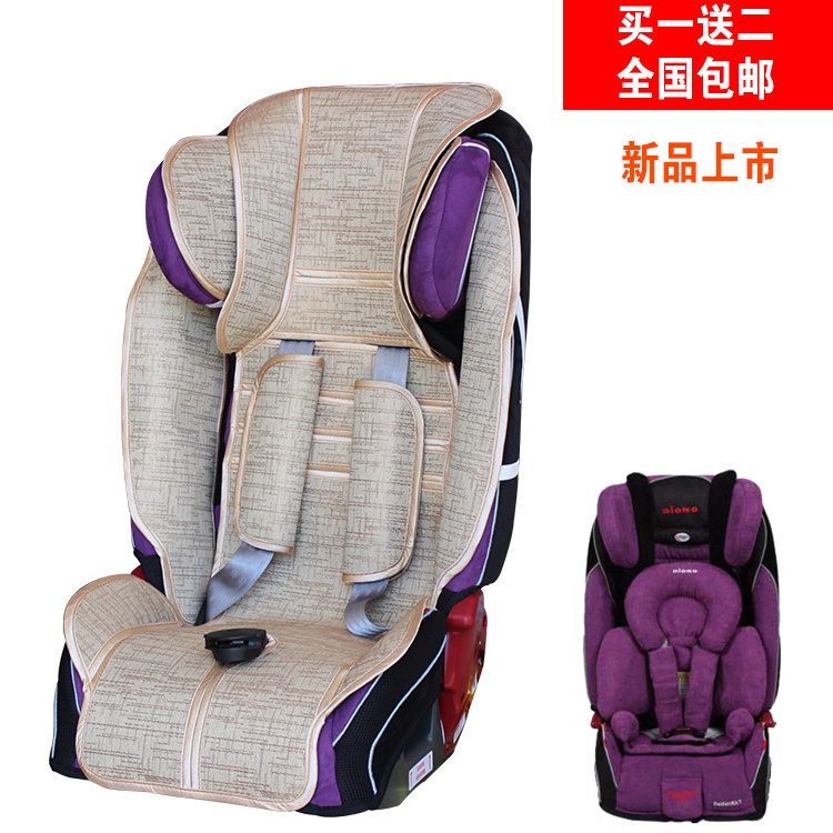 美国Diono谛欧诺钢铁侠2代汽车安全座椅凉席儿童安全座椅凉席坐垫