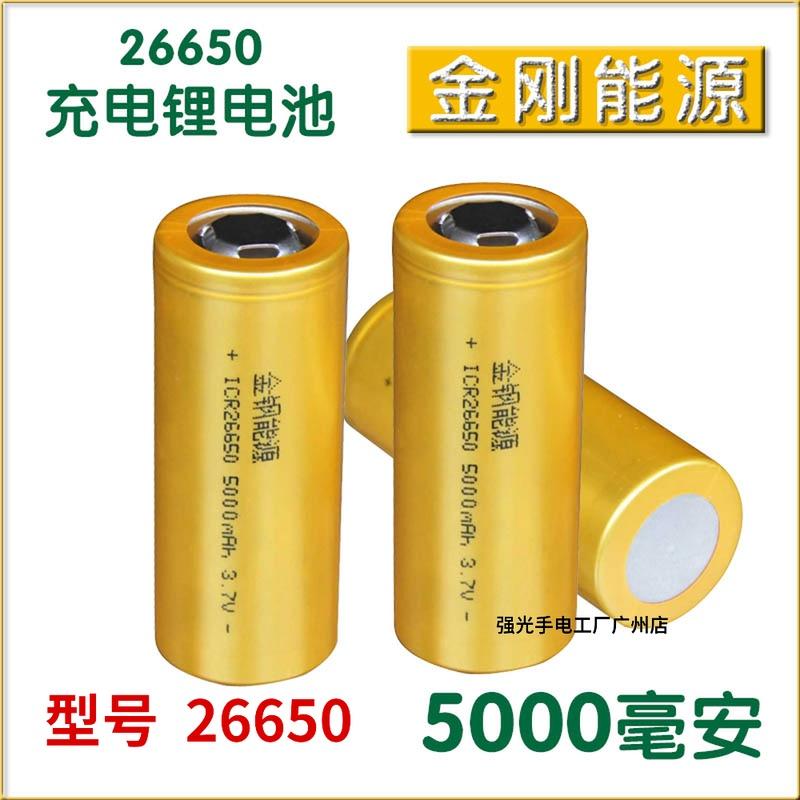 手电26650可充电3.7V大容量5000大功率逆变器单杆机动力锂电池