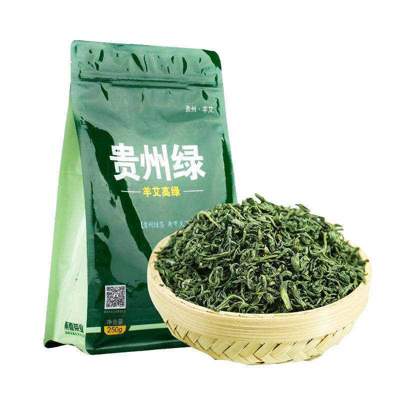 贵州毛峰绿茶栗香萦道茶叶半斤装
