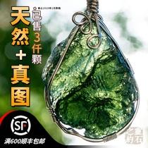 灵石之约吊坠天然玻璃绿男女款正品转运项坠男士项链捷克陨石