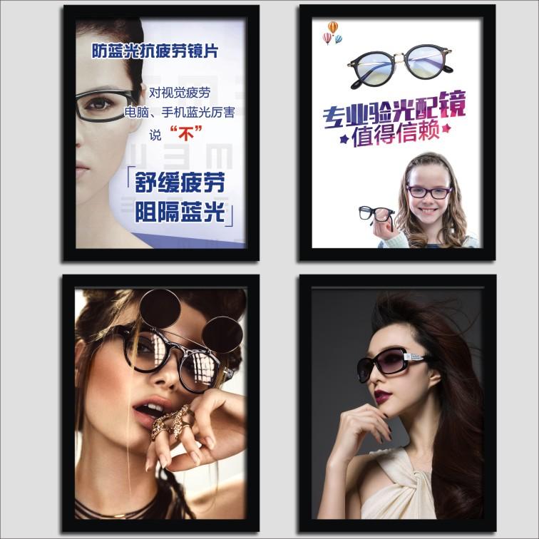 Плакаты / Постеры Артикул 574891378732