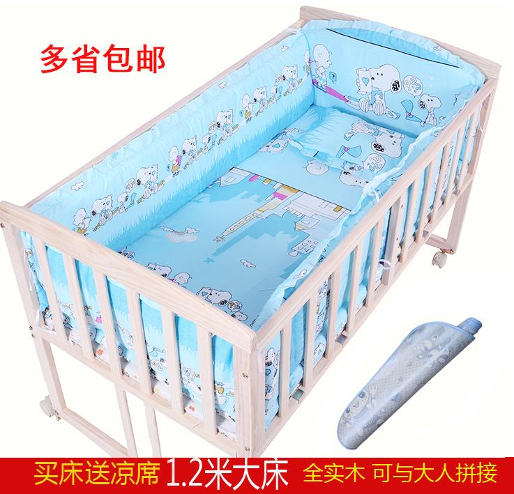 1.2米超大多功能实木无油漆童床满99.00元可用1元优惠券
