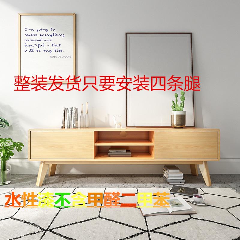 北欧の木のテレビの箱が軽くて贅沢をした後に近代的な原木の日本式は簡単で現代的な小型の部屋型の組み合わせのお茶の何箱が詰めますか?