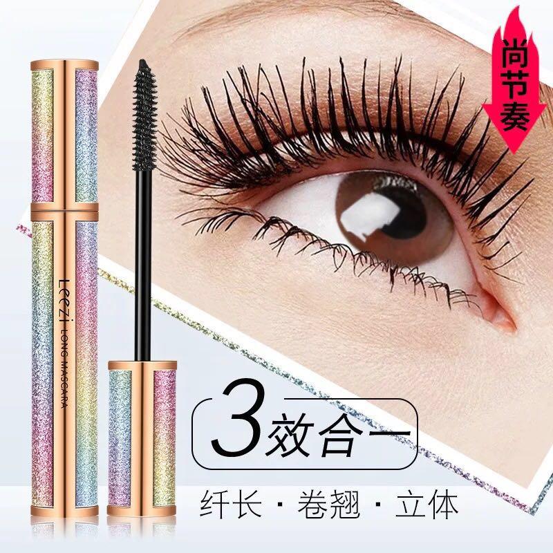 抖音同款莉兹星空女4d纤长睫毛膏满29元可用10元优惠券