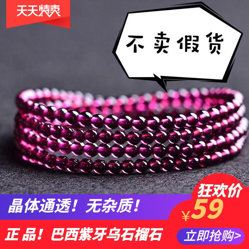 Brazilian purple tooth BLACK GARNET BRACELET, womens multi circle crystal, pure and free of impurities, 2020 collection ladys exquisite