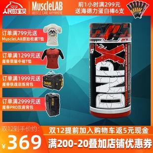 musclelab美國prosupps ps膠囊
