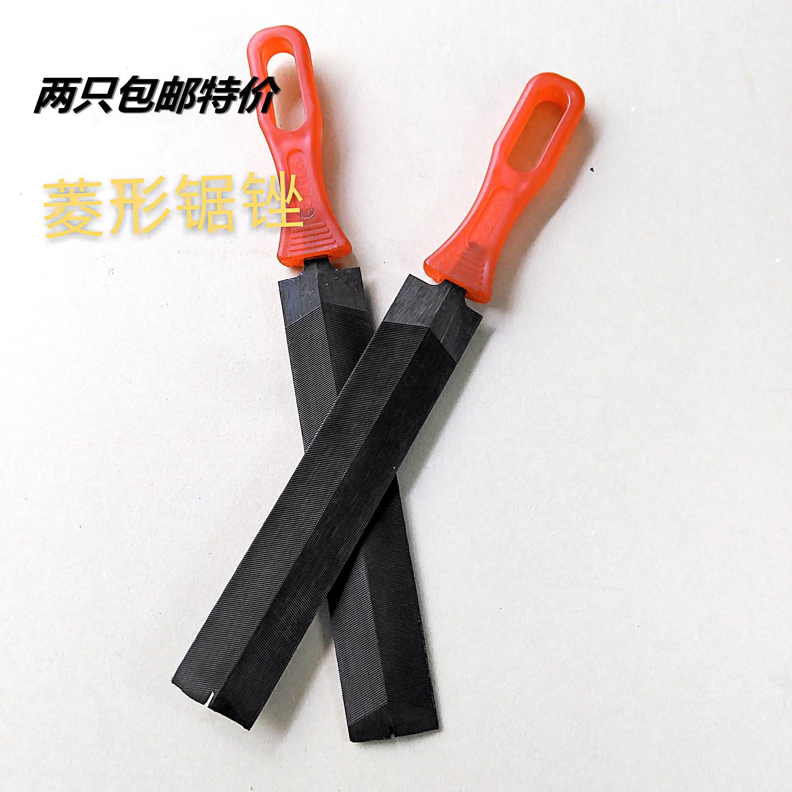 [【两] только бесплатная доставка по китаю [】锯子菱形锉刀锯锉木工锉] ручная работа [锯锉据锉园林工具磨刀器]