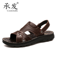 Sandals men's summer 2019 new leather leisure beach shoes men's soft bottom outside father dual purpose sandals men