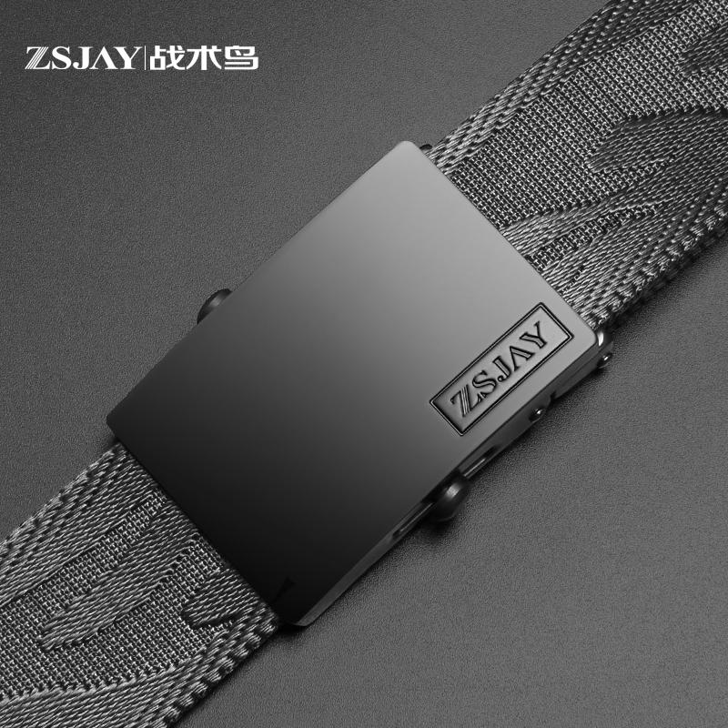 11月08日最新优惠战术鸟中国风龙纹滚轴自动扣潮裤带