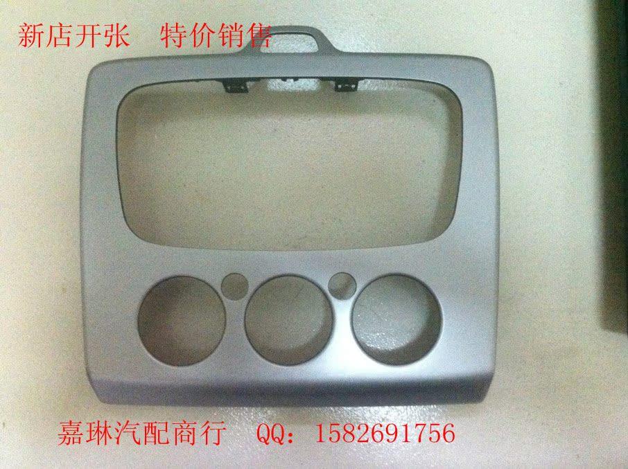 09-2011 Fox CD панели управления звуком панель принадлежности подлинной оригинальные старые преобразования панели