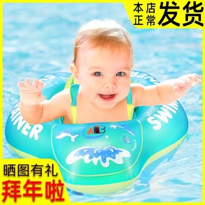 婴儿游泳圈腋下圈0-12个月新生儿童婴幼儿小孩趴圈宝宝1-3岁可调