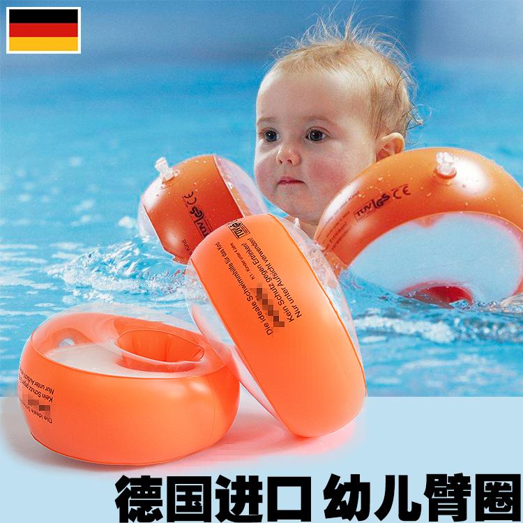 幼儿童学游泳装备臂圈泡沫浮圈水袖手游泳圈辅助浮力手臂救生浮漂