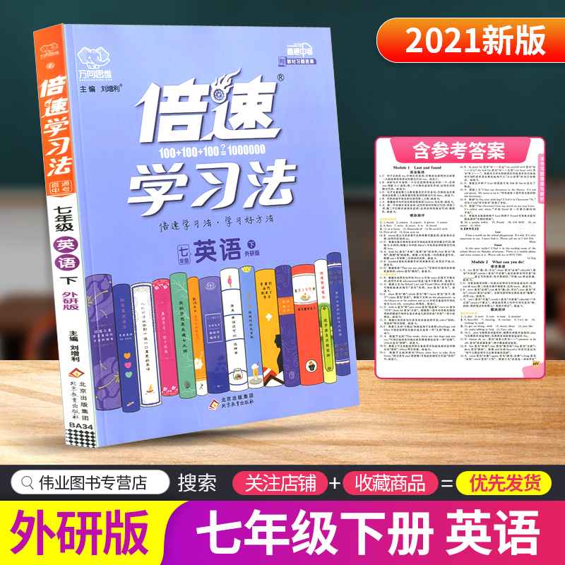 Религиозные и историческая энциклопедии Артикул 607597123048