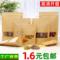 牛皮纸袋自封袋封口密封加厚定制红枣花茶叶瓜子自立食品包装袋子