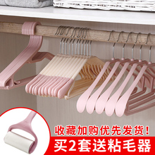 Clothes hanger, household traceless clothes drying rack, multi-function clothes holder, hanging hook, clothes drying rack, clothes hanging dormitory students