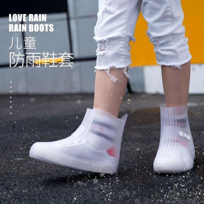 爱雨漫儿童雨鞋套男女童防滑耐磨加厚小孩学生下雨天上学防水鞋套