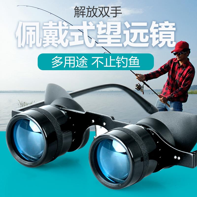 钓鱼望远镜高倍看漂头戴式放大镜