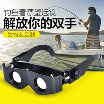 钓鱼望远镜看漂专用高清眼镜式垂钓近视头戴式老花专业夜视用高倍