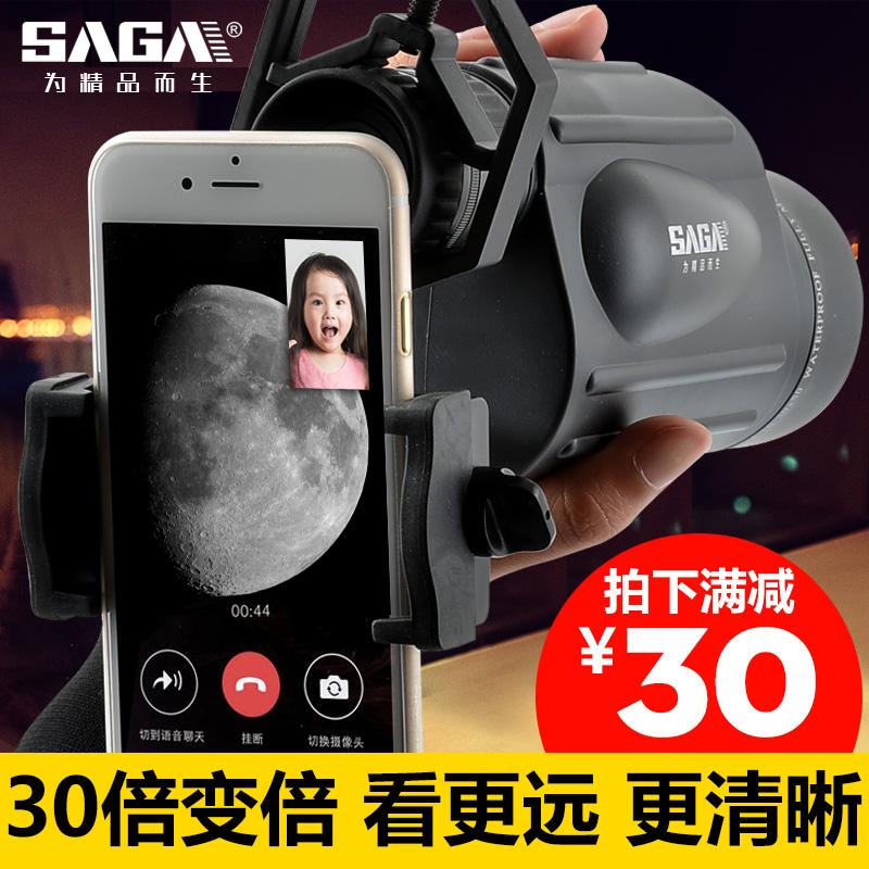saga萨伽单筒望远镜10-30X50变倍高清人体夜视手机拍照望远镜高倍