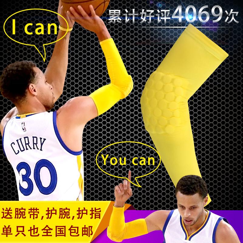 Копейка баскетбол соты крыло рука расширенная уход локоть баскетбол оборудование мужчина солнцезащитный крем движение защитное снаряжение верховая езда рукава