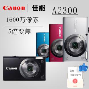 Canon/佳能 PowerShot A2300广角高清数码照相机家用卡片机旅游