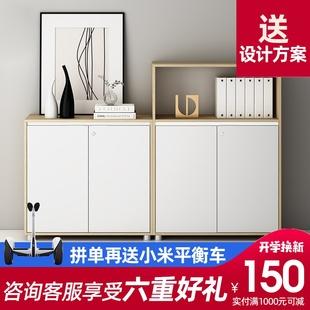 办公室杂物收纳柜文件柜储物矮柜置物柜书柜带锁木质小柜子办公柜