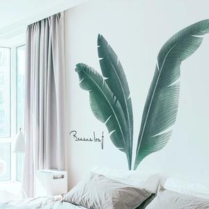 墙贴纸ins风贴画卧室装饰背景墙贴画房间布置温馨墙壁纸墙纸自粘