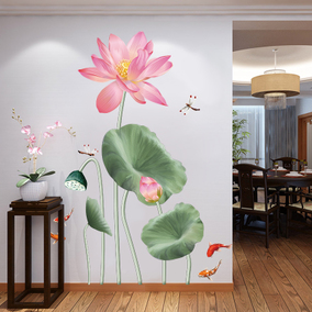荷花3d立体墙贴画贴纸温馨背景墙