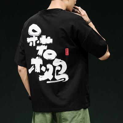 模特 19夏季新款趣味印花短袖T恤落肩 QT5070-T2002-P35