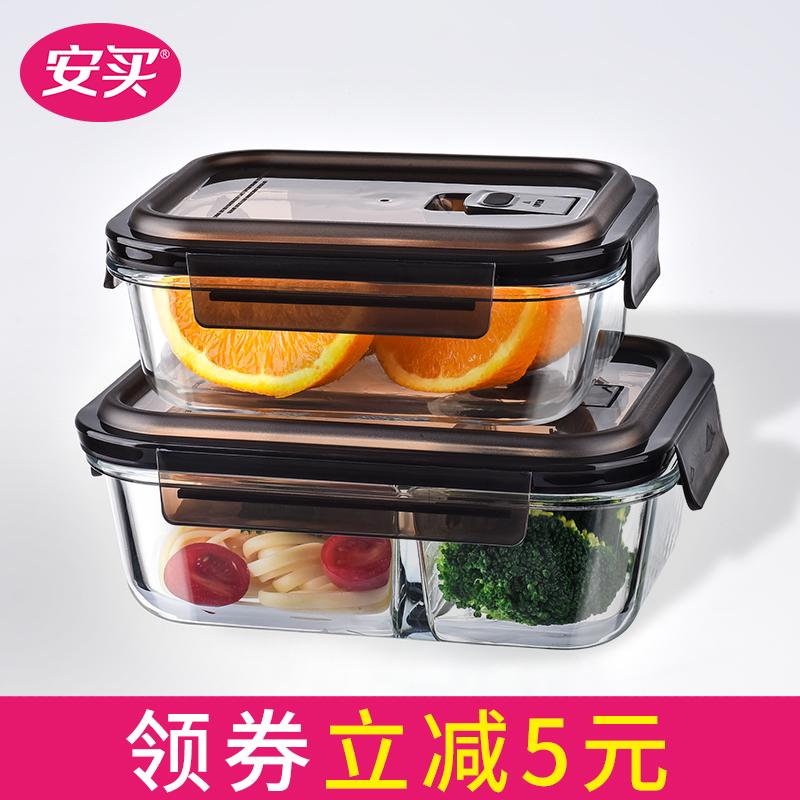 安买耐热玻璃微波炉上班族密封饭盒