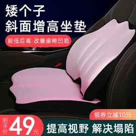 汽车增高坐垫四季通用垫驾驶座矮个子加厚单个屁屁垫汽车座椅垫高
