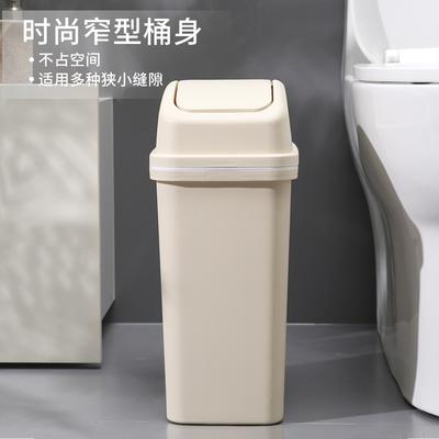 垃圾桶家用客厅厨房办公室厕所卫生间窄缝有带盖大号卧室分类摇盖