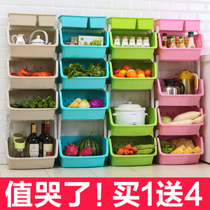 领3元券购买厨房置物架落地多层阳台用品家用玩具菜篮子蔬菜调料架夹缝收纳架
