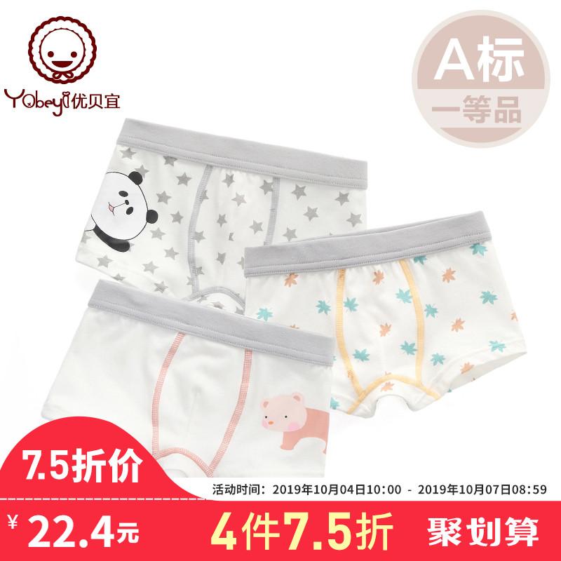 优贝宜儿童3条装男童中大童短裤(非品牌)