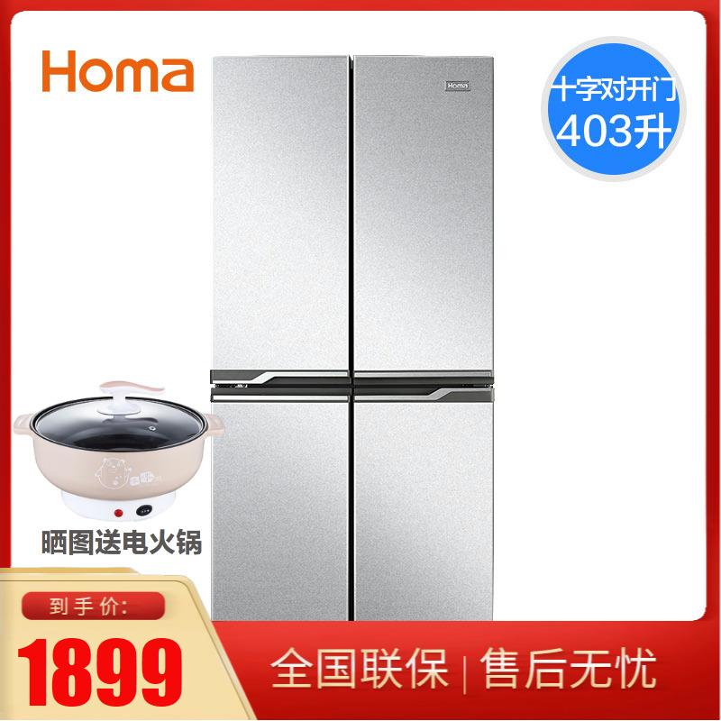 12-02新券Homa/奥马 BCD-403DH 403L四门家用双门对开门冰箱十字对开式冰箱