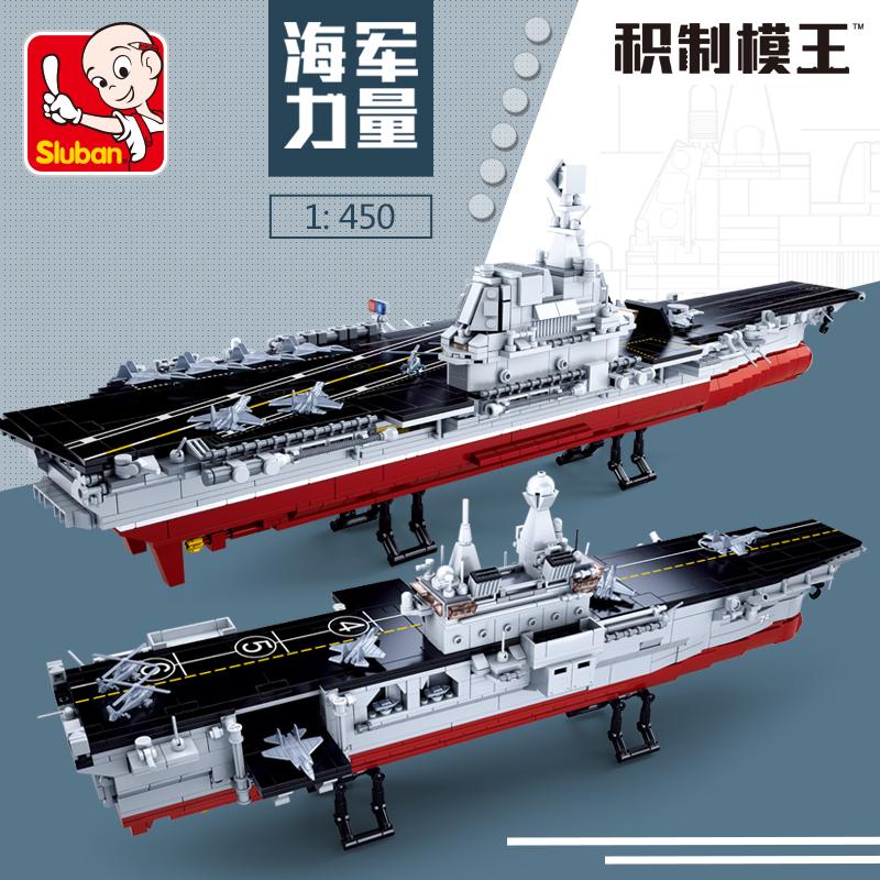 小鲁班军事拼装航母模型男孩益智拼插积木航空母舰儿童玩具8-10岁