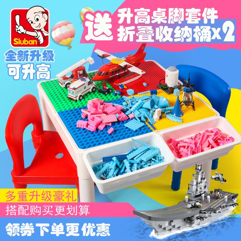 假一赔三小鲁班多功能桌子儿童收纳拼装积木