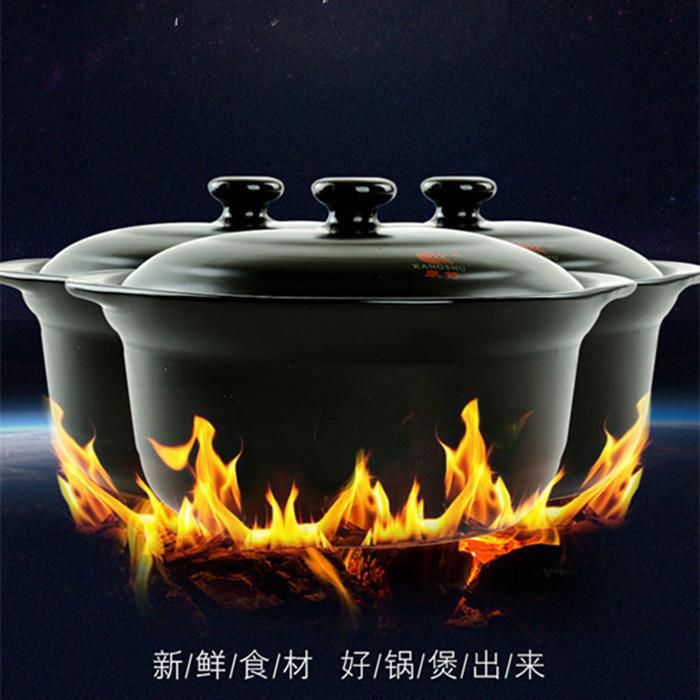 康舒耐高温炖锅家用明火直烧陶瓷砂锅米线专用沙锅煮粥汤煲汤锅