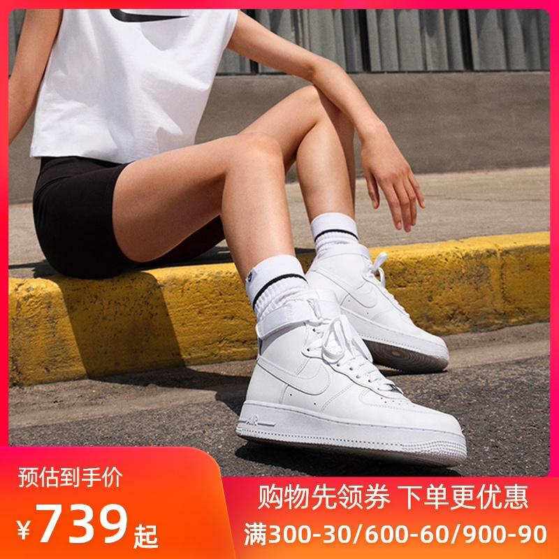 【潮】耐克女鞋Nike Air Force 1空军一号AF1纯白高帮板鞋334031